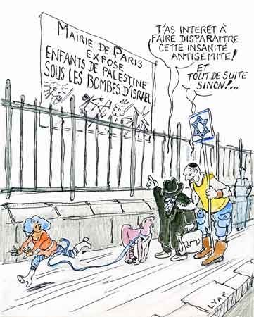 Mairie de Paris,exposition Hôtel de Ville,C'étaient des enfants,déportation enfants juifs,shoah,Vel d'Hiv,guerre,1940-1945