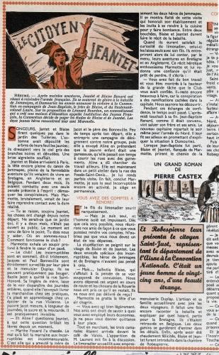 Vaillant-1955,-Pierre-Caste.jpg