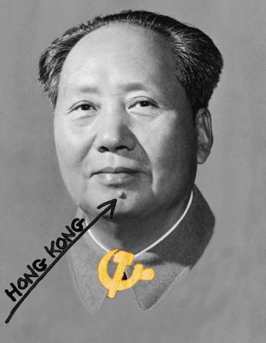 hong kong,président mao,soulèvement étudiant,alex chow,pékin,la cause du peuple alain geismar,serge july