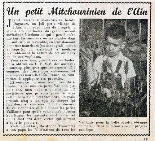 BD-Vaillant,-17-08-1952.jpg