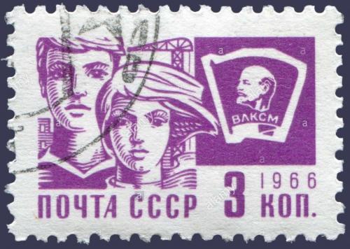 Timbre-Komsomol-2.jpg
